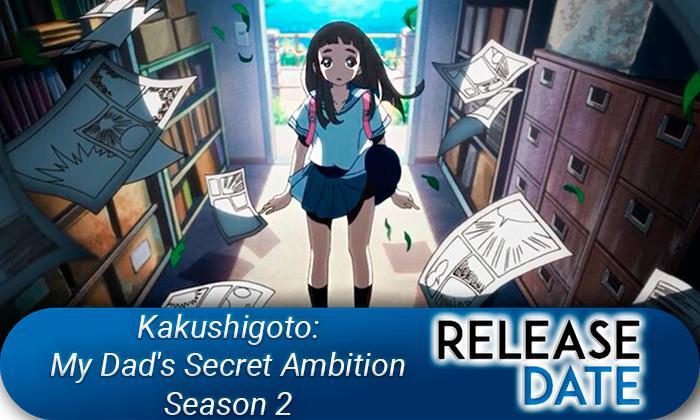 Kakushigoto-My-Dad's-Secret-Ambition-2